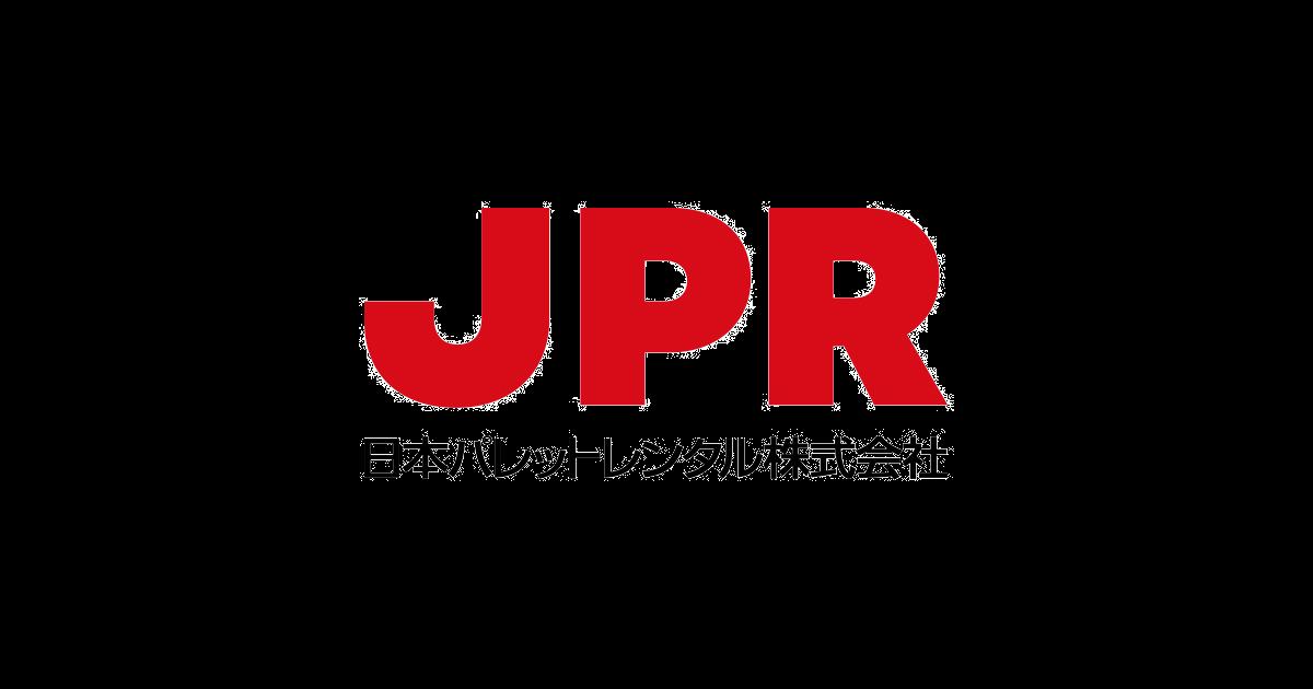 日本パレットレンタル ロゴ